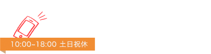 072-222-2222